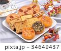 焼き菓子盛り合わせ 秋のイメージ 34649437