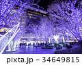 博多駅 クリスマスシーズン イルミネーションの写真 34649815