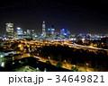 オーストラリア パースの街の夜景 34649821