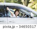 女性 ドライブ ガッツポーズの写真 34650317