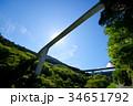 ループ橋 橋 雷電廿六木橋の写真 34651792