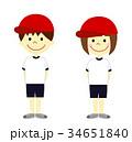 子供 体操服 34651840