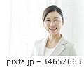 ビジネスウーマン 女性 笑顔の写真 34652663