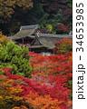 談山神社 紅葉 神社の写真 34653985