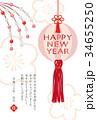 年賀状 ベクター 玉飾りのイラスト 34655250