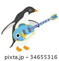 アデリーペンギン エレキ さかなのイラスト 34655316