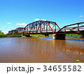 Lake Overholser Bridge/oklahoma USA 34655582
