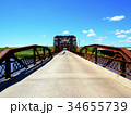 Lake Overholser Bridge/oklahoma USA 34655739