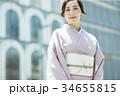 人物 女性 ポートレートの写真 34655815