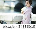 女性 着物 お出かけの写真 34656015