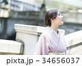女性 1人 着物の写真 34656037