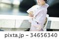 女性 着物 屋外の写真 34656340