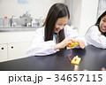 化学教室 小学生 34657115