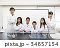化学教室 小学生 34657154