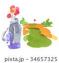 グリーンとゴルフバッグ 34657325