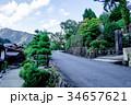古い 木曾 木曽町の写真 34657621