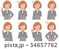 ビジネスウーマン 感情 表情のイラスト 34657762