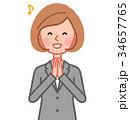 女性 人物 ジャケットのイラスト 34657765