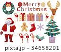 サンタクロース クリスマス メリークリスマスのイラスト 34658291