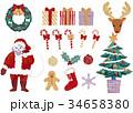 サンタクロース クリスマス メリークリスマスのイラスト 34658380