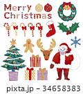 サンタクロース クリスマス メリークリスマスのイラスト 34658383