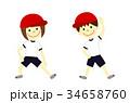 準備運動 体操服 子供のイラスト 34658760