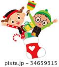 クリスマス 子供 34659315