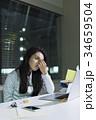 一人女性ビジネス 34659504