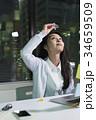 一人女性ビジネス 34659509