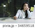一人女性ビジネス 34659518