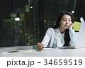 一人女性ビジネス 34659519