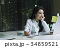 一人女性ビジネス 34659521
