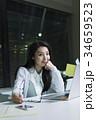 一人女性ビジネス 34659523