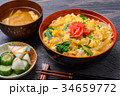 親子丼 丼 ご飯の写真 34659772