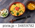 親子丼 丼 ご飯の写真 34659782