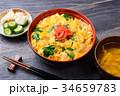 親子丼 丼 ご飯の写真 34659783