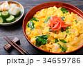 親子丼 丼 ご飯の写真 34659786