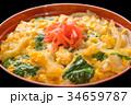 親子丼 丼 ご飯の写真 34659787
