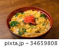 親子丼 丼 ご飯の写真 34659808