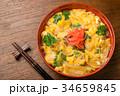 親子丼 丼 ご飯の写真 34659845