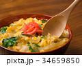親子丼 丼 ご飯の写真 34659850