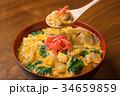 親子丼 丼 ご飯の写真 34659859