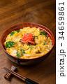 親子丼 丼 ご飯の写真 34659861