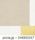 和紙-和柄-背景-金箔 34660347