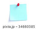 水色のメモ用紙 34660385