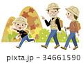 トレッキング 家族 ハイキングのイラスト 34661590