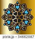 マンダラ 曼荼羅 曼陀羅のイラスト 34662087