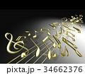 金の五線譜と音符イメージ 34662376