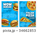 Vector fast food restaurant burger sketch poster 34662853