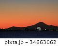 富士山のシルエット 34663062